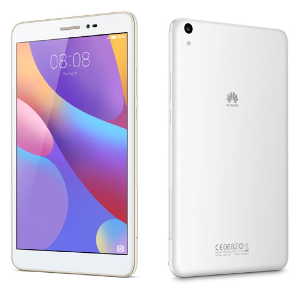 Huawei MediaPad T2 8 Pro ファーウェイ 華為技術 メディアパッド Android アンドロイド Tablet タブレット スペック 性能 2016年