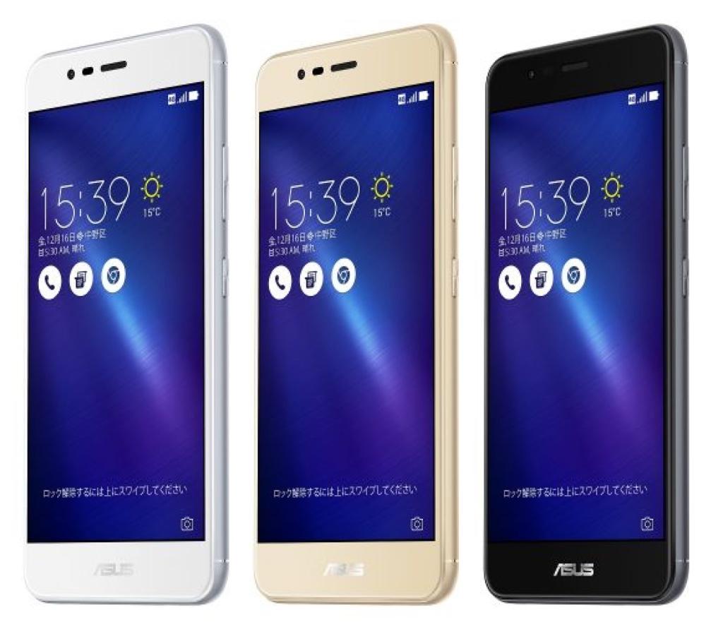 ASUS ZenFone 3 Max (ZC520TL) エイスース ゼンフォン Android アンドロイド スマートフォン スマホ スペック 性能 2016年 2017年