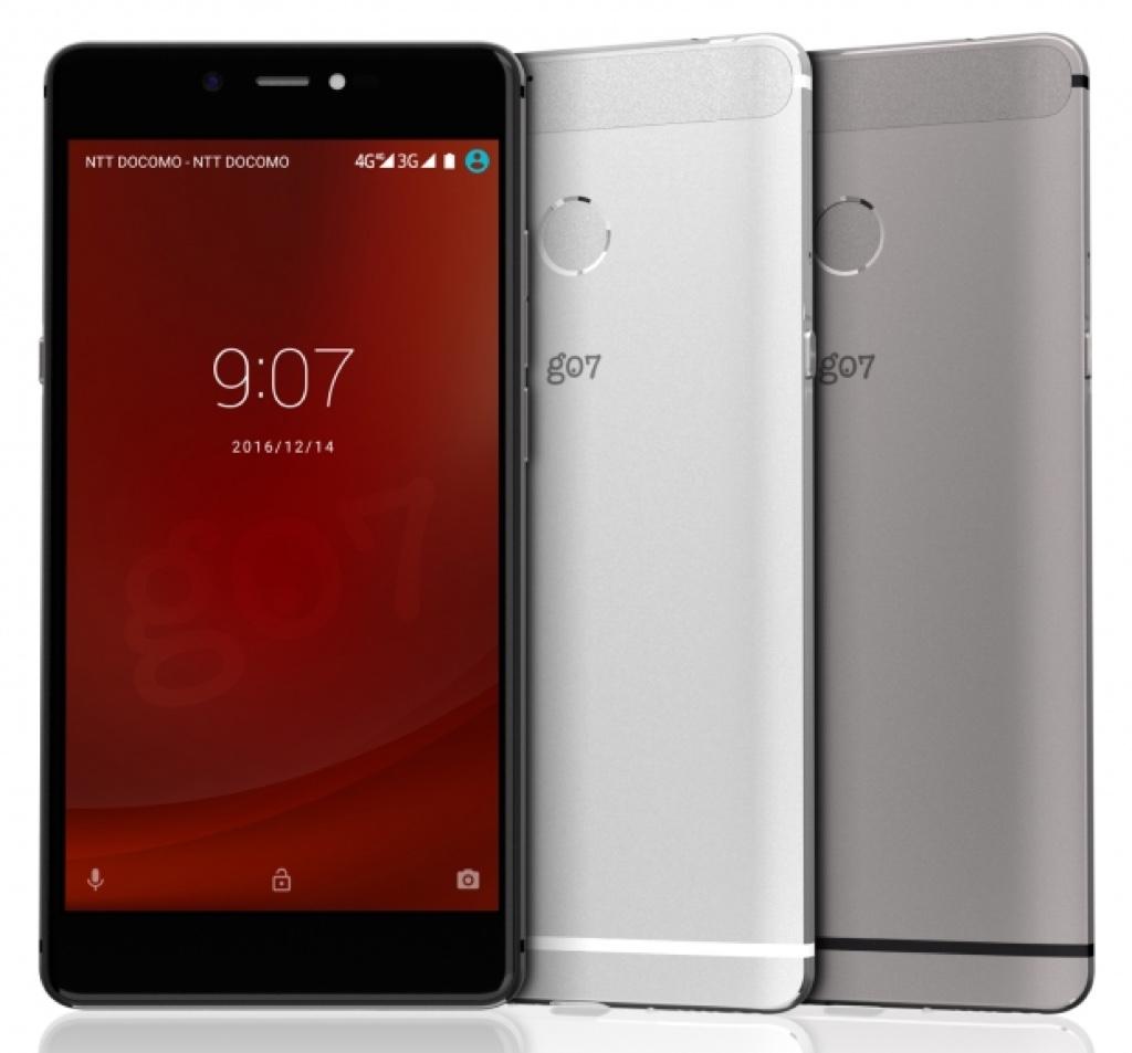 g07 NTT レゾナンス コムストア Android アンドロイド スマートフォン スマホ スペック 性能 2016年 格安SIM MVNO