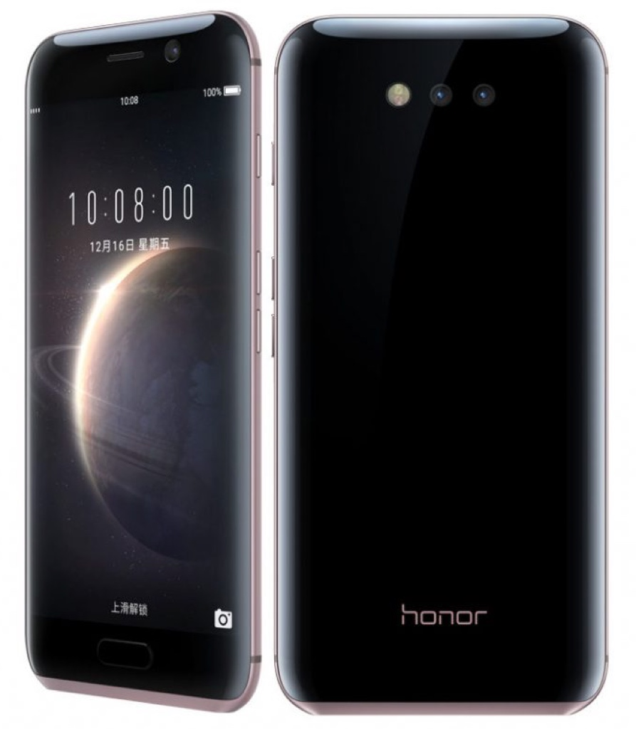 Honor Magic Android アンドロイド スマートフォン スマホ スペック 性能 2016年