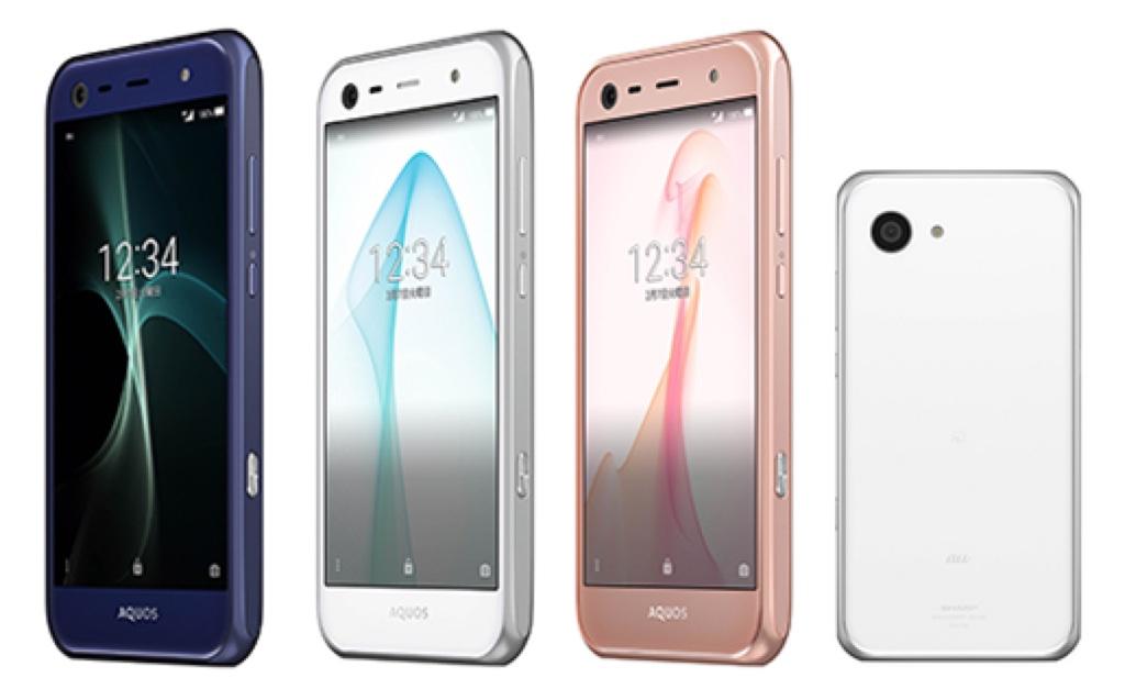 AQUOS SERIE mini SHV38 アクオス セリエ ミニ Android アンドロイド スマートフォン スマホ スペック 性能 2017年 春モデル KDDI au