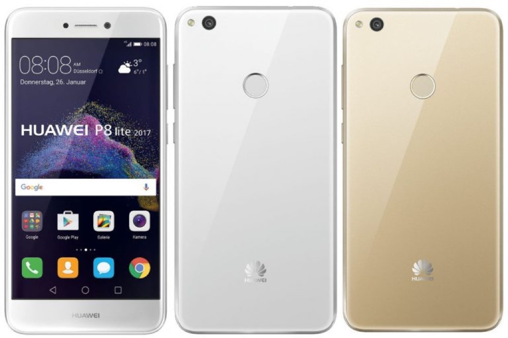 Huawei P8 Lite 2017 Android アンドロイド スマートフォン スマホ スペック 性能 2017年
