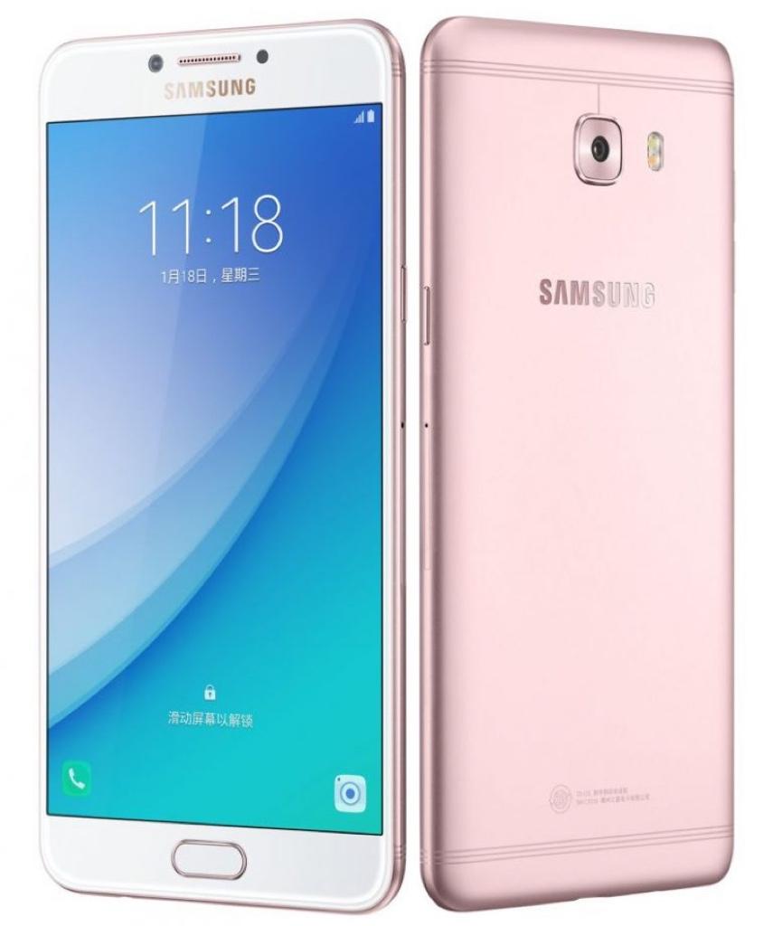 Samsung Galaxy C7 Pro サムスン ギャラクシー Android アンドロイド スマートフォン スマホ スペック 性能 2017年