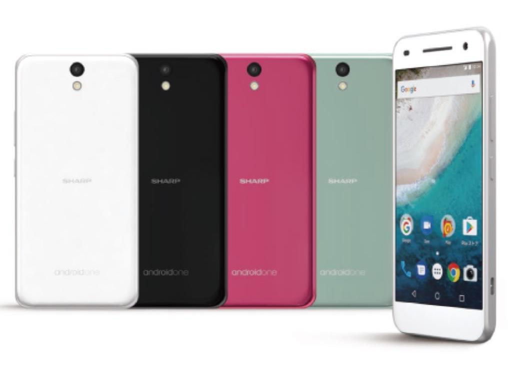 S1 Y!mobile ワイモバイル Android One アンドロイド ワン スマートフォン スマホ スペック 性能 2017年