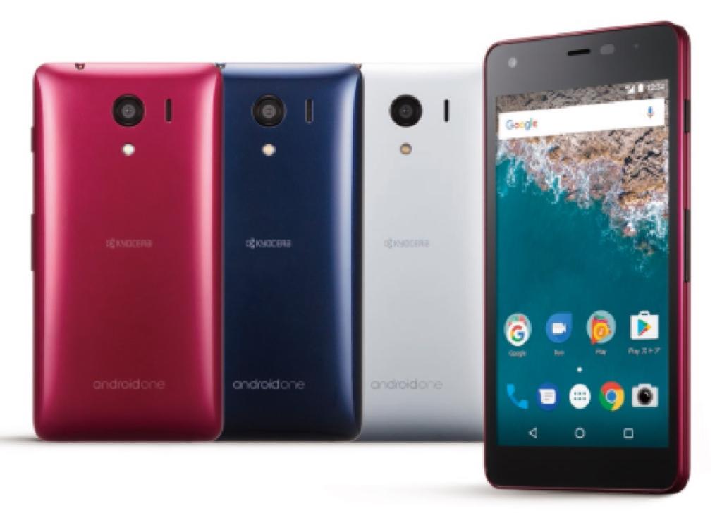S2 Y!mobile ワイモバイル Android One アンドロイド ワン スマートフォン スマホ スペック 性能 2017年