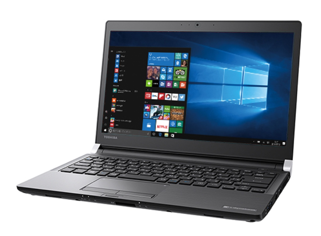 dynabook RX73 ダイナブック 東芝 Windows ウィンドウズ パソコン PC スペック 性能 2017年