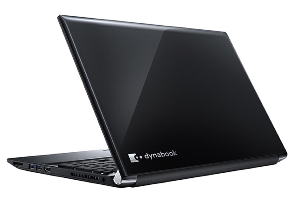 dynabook T55 ダイナブック 東芝 Windows ウィンドウズ ノートパソコン ノートPC スペック 性能 2017年