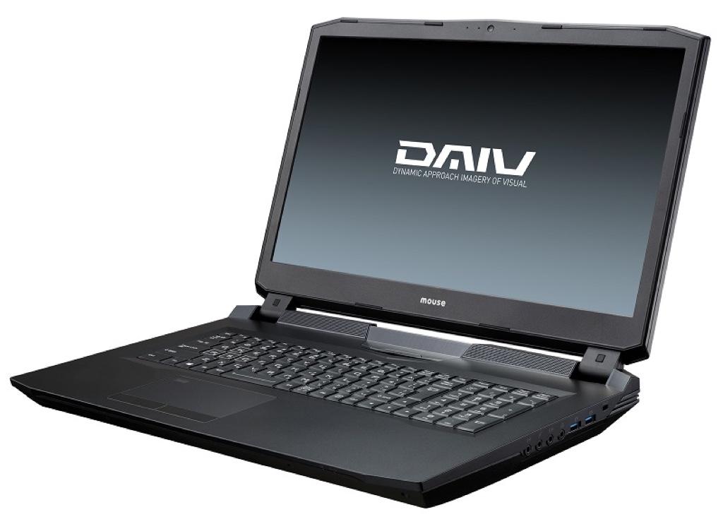 DAIV-NG7610E1-S5 マウスコンピューター Windows ウィンドウズ ノートパソコン ノートPC スペック 性能 2017年