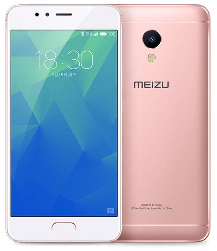 Meizu M5s メイズー 魅族科技 Android アンドロイド スマートフォン スマホ スペック 性能 2017年