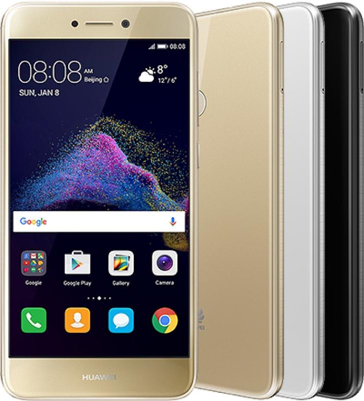 Huawei Nova Lite ファーウェイ 華為技術 Android アンドロイド スマートフォン スマホ スペック 性能 2017年