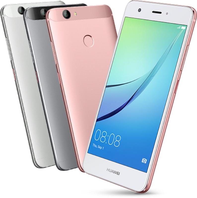 Huawei Nova ファーウェイ 華為技術 ノヴァ Android アンドロイド スマートフォン スマホ スペック 性能 2017年