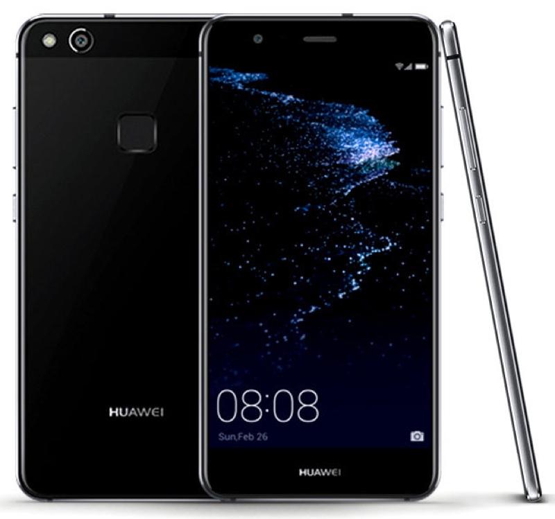 Huawei P10 Lite ファーウェイ 華為技術 Android アンドロイド スマートフォン スマホ スペック 性能 2017年