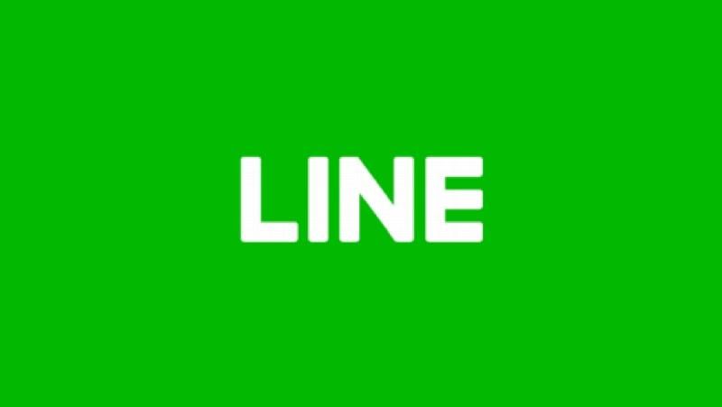 LINE 決算 2017年 第1四半期 Q1