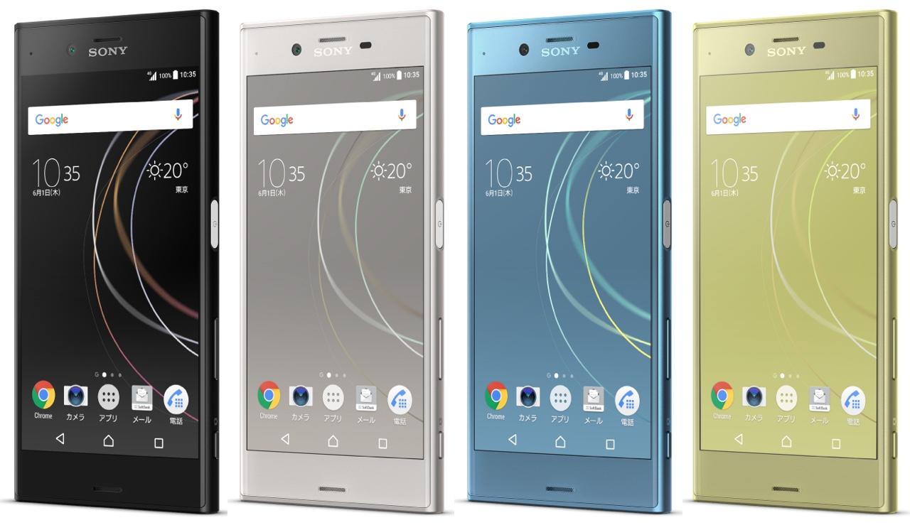Sony Xperia XZs ソニー エクスペリア Softbank ソフトバンク Android アンドロイド スマートフォン スマホ スペック 性能 2017年