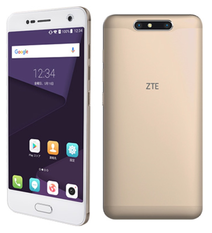 ZTE Blade V8 Android アンドロイド スマートフォン スマホ スペック 性能 2017年