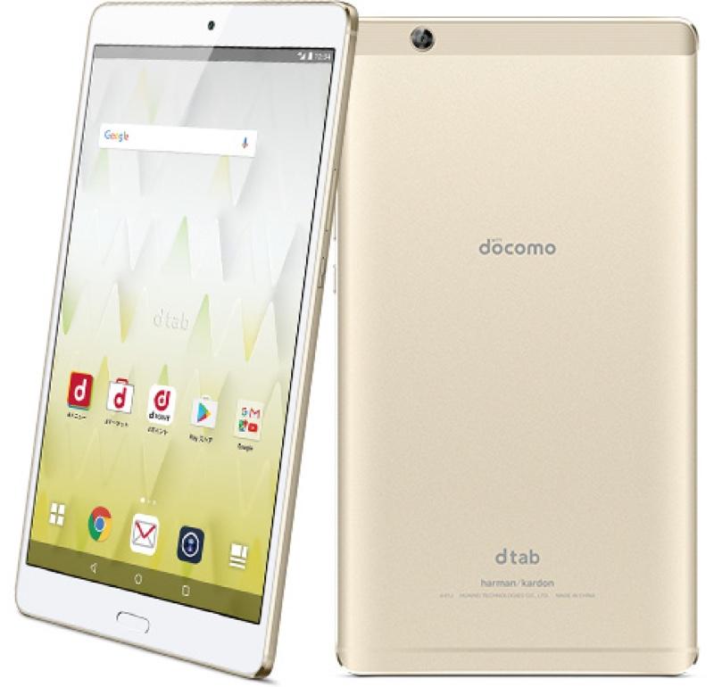 dtab Compact d-01J  Android アンドロイド Tablet タブレット スペック 性能 2017年
