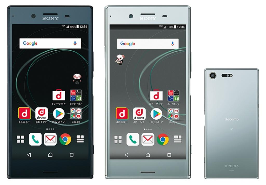 Xperia XZ Premium SO-04J ソニー エクスペリア プレミアム Android アンドロイド スマートフォン スマホ スペック 性能 2017年