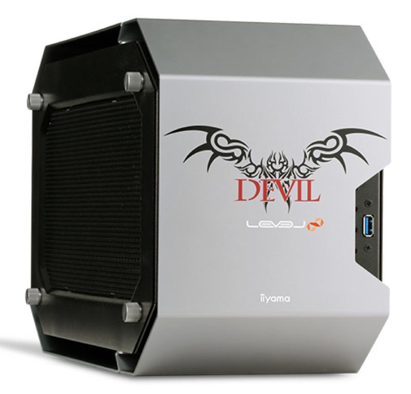 LEVEL-13FH052-i7-RNSVI パソコン工房 ユニットコム iiyama BTO Windows ウィンドウズ ノートパソコン ノートPC スペック 性能 2017年