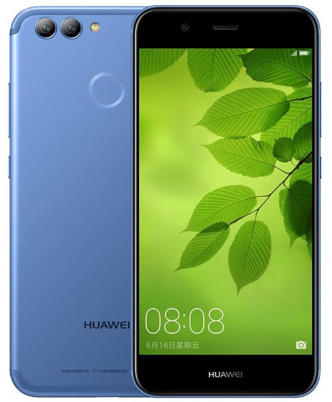 Huawei Nova 2 ファーウェイ 華為技術 Android アンドロイド スマートフォン スマホ スペック 性能 2017年