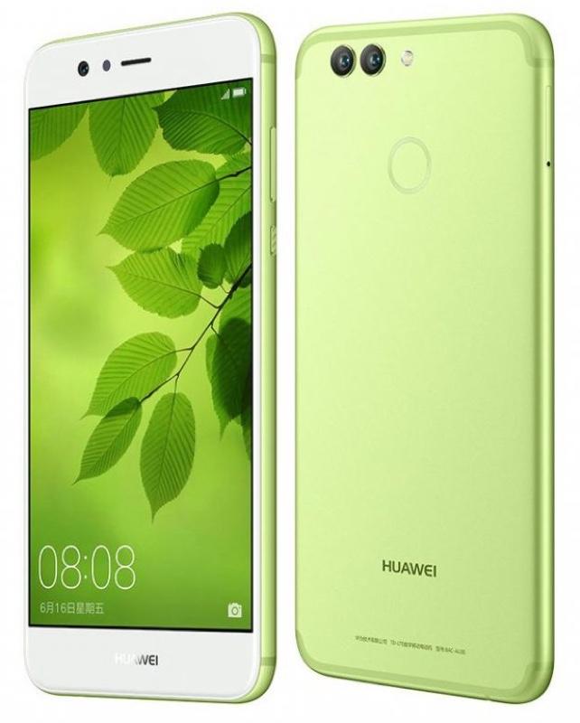 Huawei Nova 2 Plus ファーウェイ 華為技術 Android アンドロイド スマートフォン スマホ スペック 性能 2017年