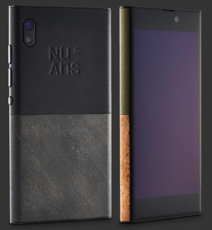 Trinity NuAns NEO Reloaded トリニティ ニュアンス ネオ リローデッド Android アンドロイド スマートフォン スマホ スペック 性能 2017年