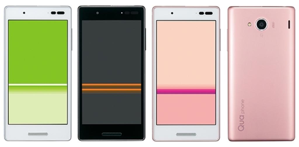 Qua phone QX キュアフォン Android アンドロイド スマートフォン スマホ スペック 性能 2017年