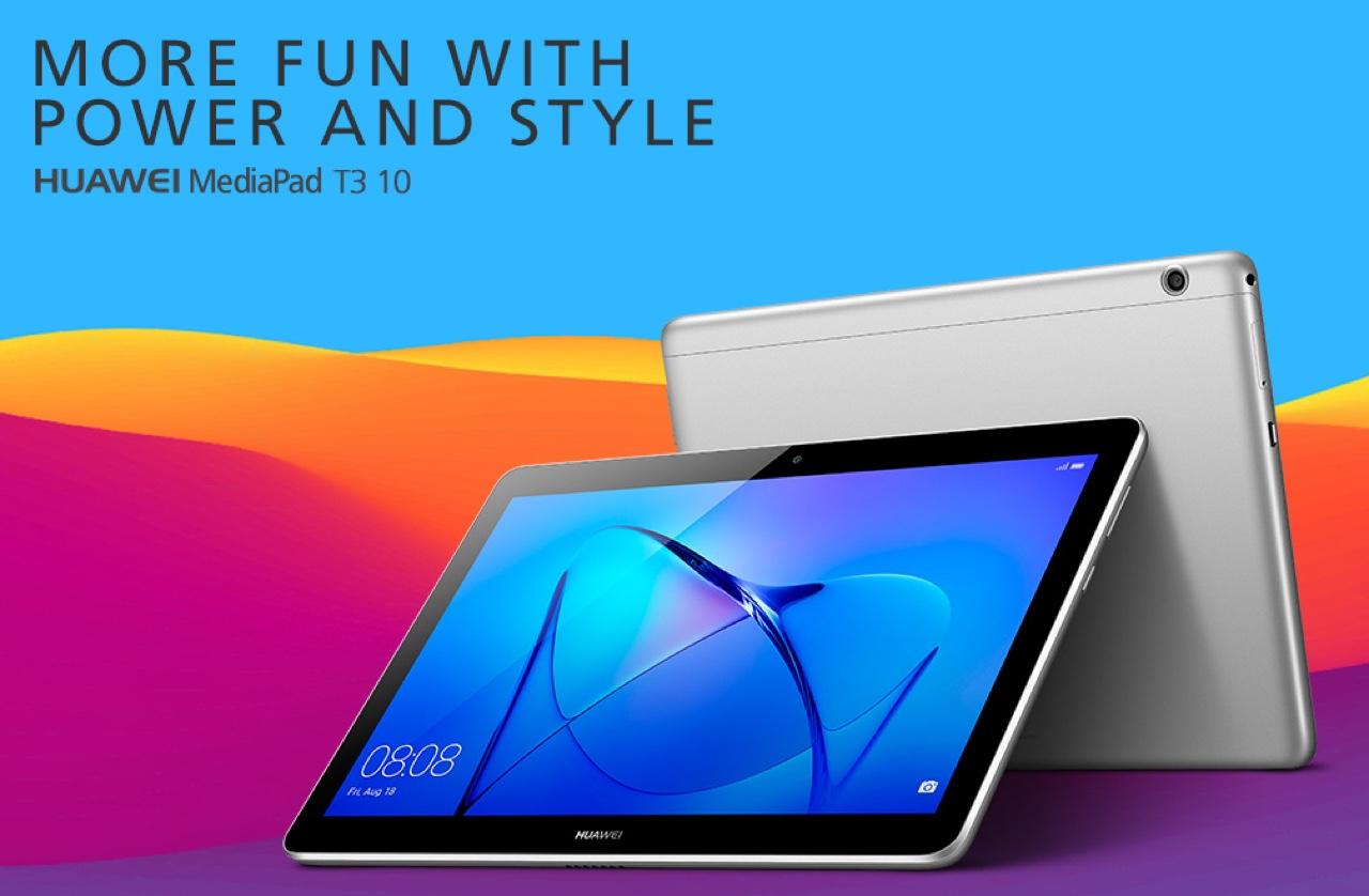 Huawei MediaPad T3 10 ファーウェイ 華為技術 メディアパッド Android アンドロイド Tablet タブレット スペック 性能 2017年