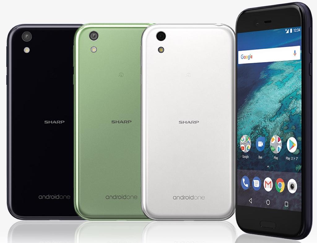 Android One X1 Y!mobile ワイモバイル Android アンドロイド ワン スマートフォン スマホ スペック 性能 2017年