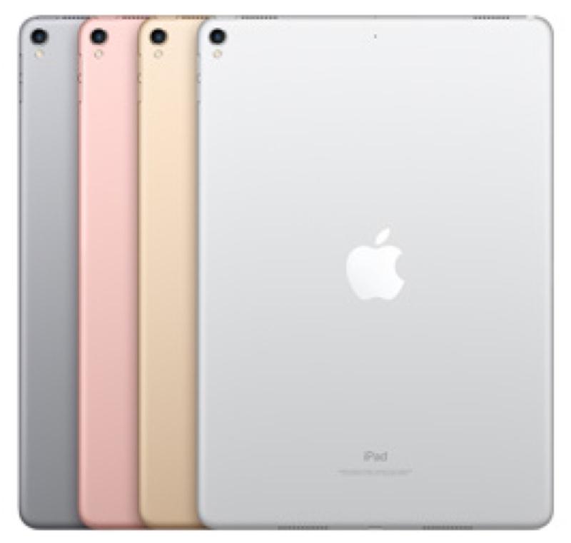 新型 iPad Pro アイパッド プロ Apple アップル Tablet タブレット スペック 性能 2017年 6月 WWDC