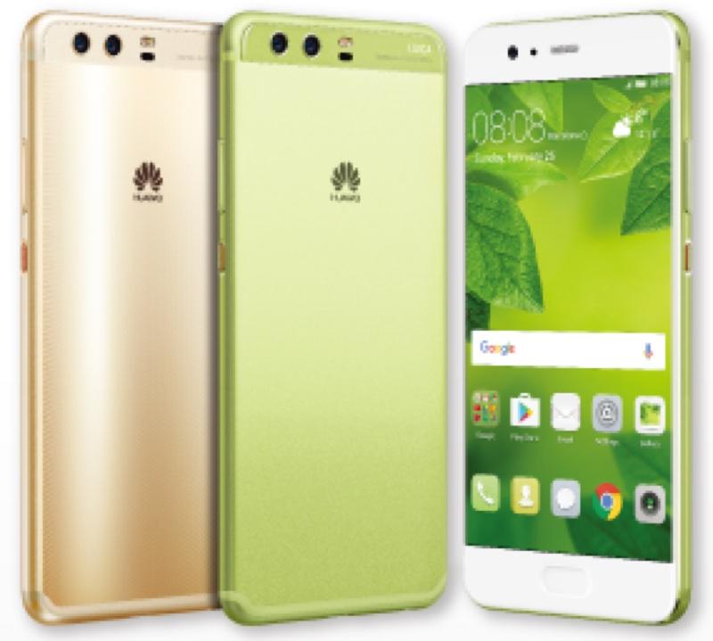 Huawei P10 Plus ファーウェイ 華為技術 Android アンドロイド スマートフォン スマホ スペック 性能 2017年