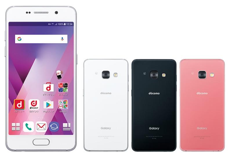 Galaxy Feel SC-04J サムスン ギャラクシー Android アンドロイド スマートフォン スマホ スペック 性能 2017年