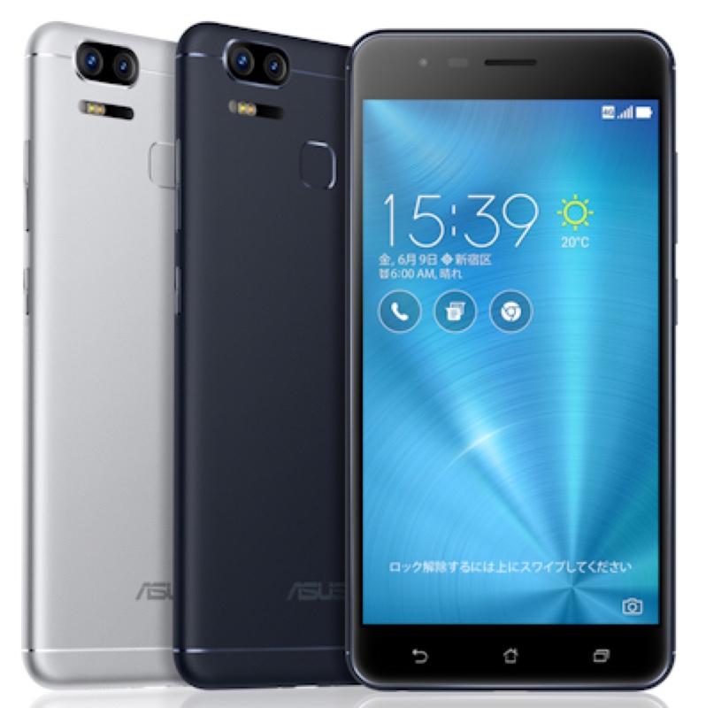 ASUS ZenFone Zoom S ZE553KL エイスース ゼンフォン Android アンドロイド スマートフォン スマホ スペック 性能 2017年