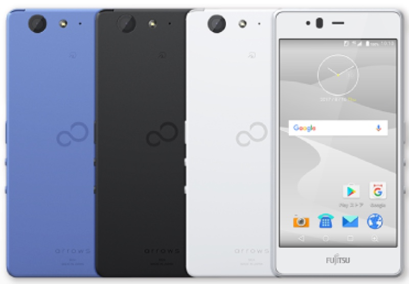 arrows M04 富士通 アローズ Android アンドロイド スマートフォン スマホ スペック 性能 2017年