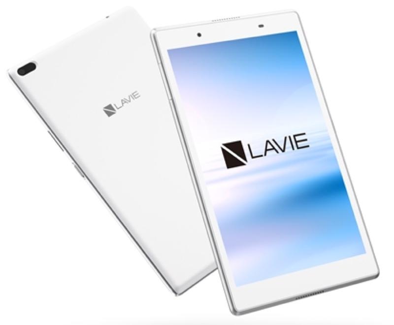 NEC LAVIE Tab E TE508/HAW Android アンドロイド Tablet タブレット スペック 性能 2017年