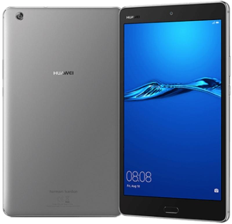 Huawei MediaPad M3 Lite ファーウェイ 華為技術 メディアパッド Android アンドロイド Tablet タブレット スペック 性能 2017年