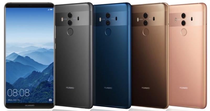 Huawei Mate 10 Pro ファーウェイ 華為技術 Android アンドロイド スマートフォン スマホ スペック 性能 2017年