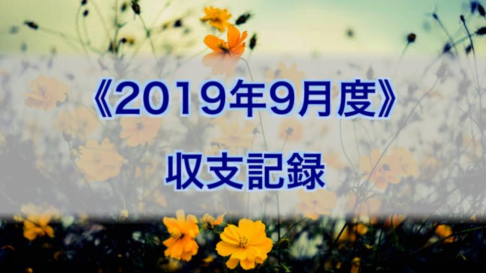 f:id:Hakurei:20191006133435p:plain