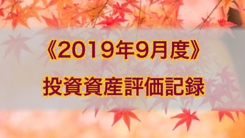 f:id:Hakurei:20191008210405p:plain