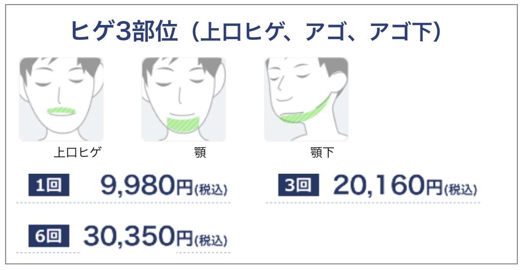 f:id:Hakurei:20191013111746j:plain