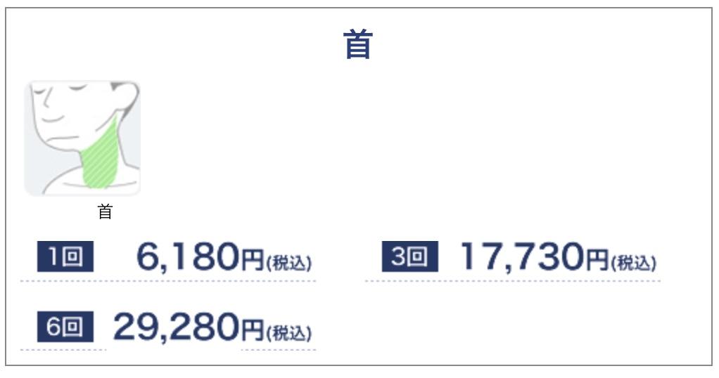f:id:Hakurei:20191013111851j:plain