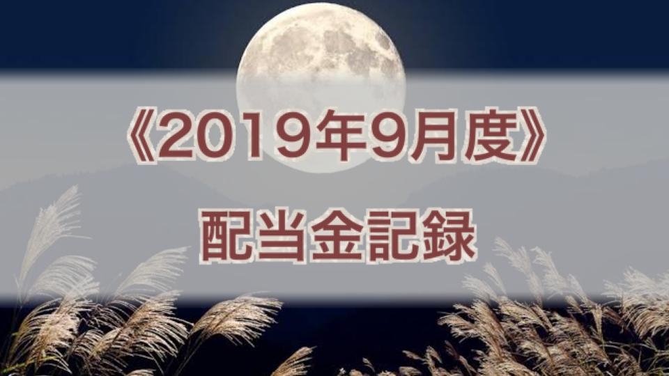 f:id:Hakurei:20191014131444p:plain