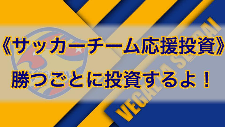 f:id:Hakurei:20191020074429p:plain