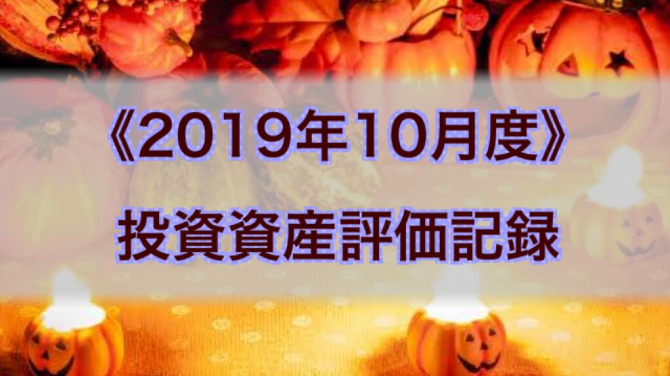 f:id:Hakurei:20191026143606p:plain