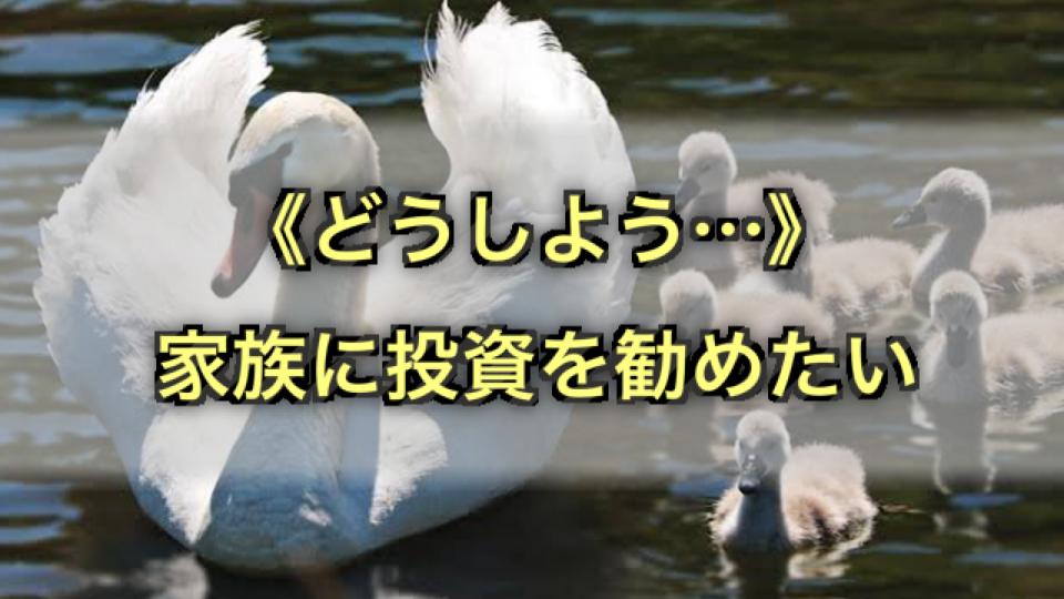 f:id:Hakurei:20191030211717p:plain