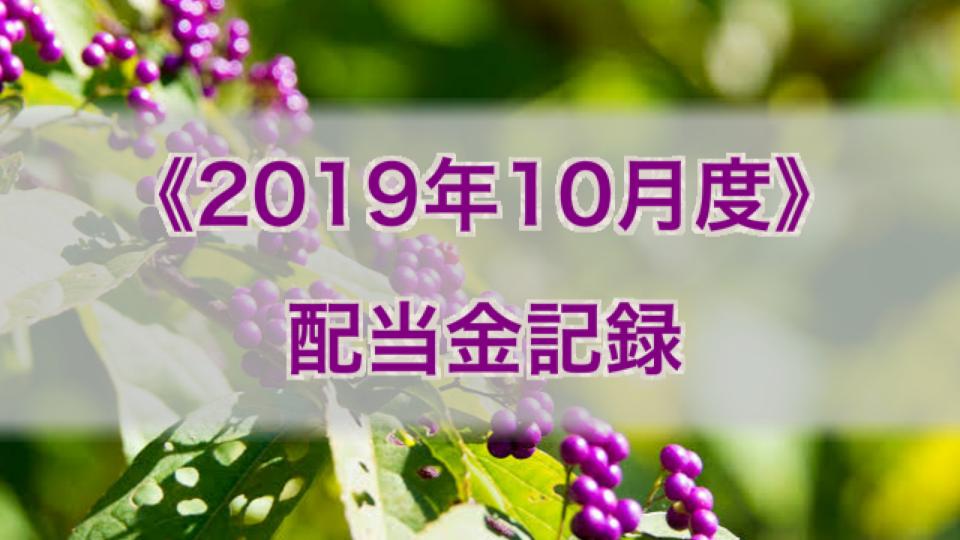 f:id:Hakurei:20191031202000p:plain