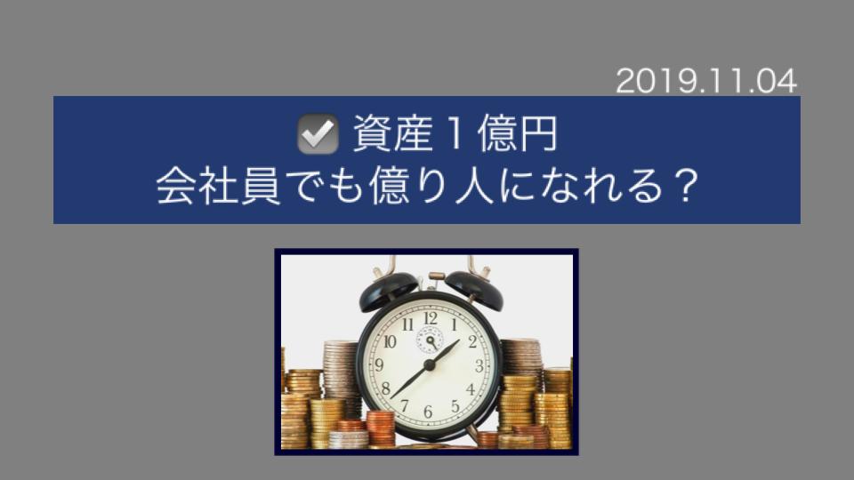 f:id:Hakurei:20191104144724p:plain