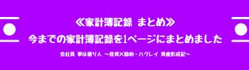 f:id:Hakurei:20191104193851p:plain
