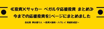f:id:Hakurei:20191104194058p:plain