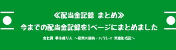 f:id:Hakurei:20191104194446p:plain