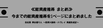 f:id:Hakurei:20191104195001p:plain
